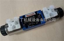 德国Rexroth电磁阀北京办事处现货特价