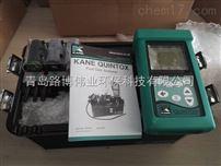 9260多组分烟气检测仪(综合型检测仪)