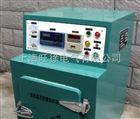 YGCH-G-40KG远红外高低温自控焊条烘箱