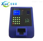 电子个人剂量仪/个人管理系统RM3000厂家直