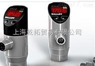 BSP002A经销巴鲁夫压力传感器,BALLUFF压力传感器样本