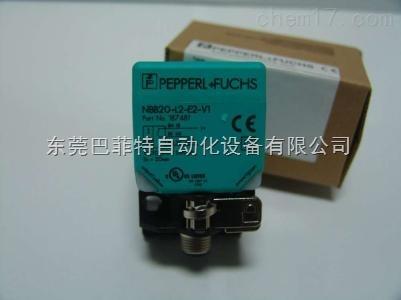 德国倍加福传感器北京banshichu价格好