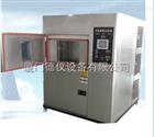 温度冲击测试机专业生产厂家