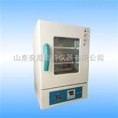 AT-HG-3AT-HG-3电热恒温鼓风干燥箱