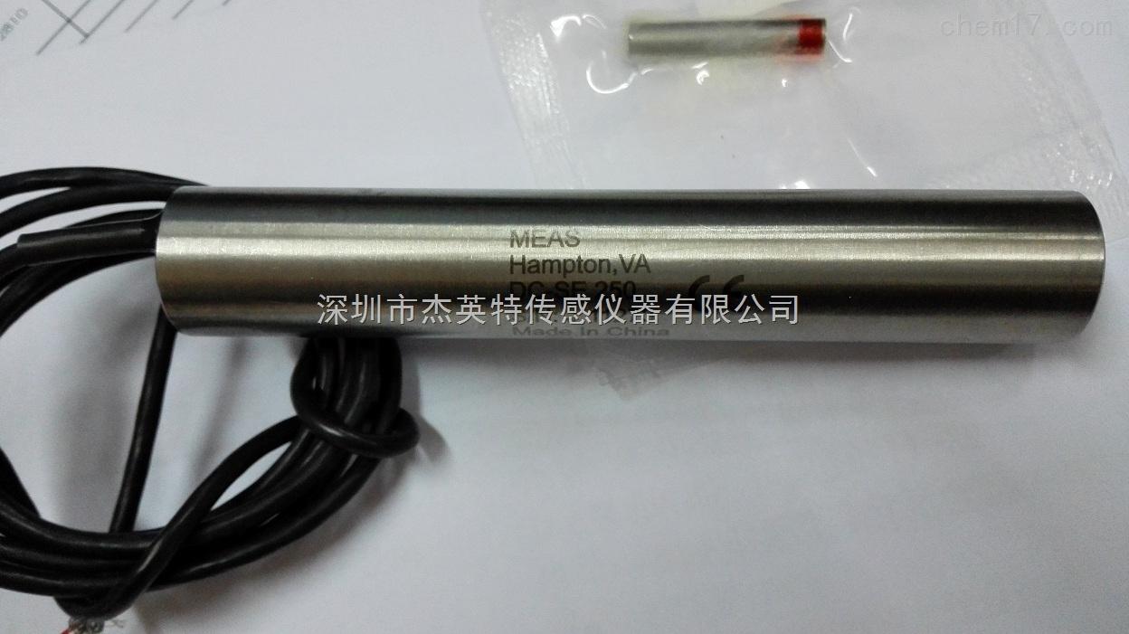 MEAS直线位移传感器LVDT型DC-SE250直流供电