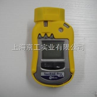 华瑞ToxiRAE Pro LEL可燃气检测仪