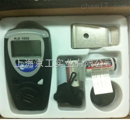 华瑞ToxiRAE II单一有毒氧气检测仪