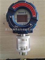 固定式有毒气体报警器 iTrans 2气体变送器