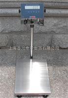 TCS-X-EX山南防爆电子台秤