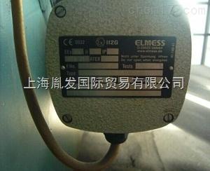ELMESS加热器