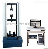 非金属材料电子万能试验机,拉力机价格