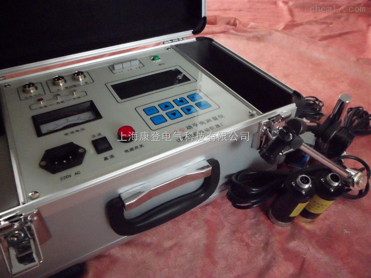 TH-2现场动平衡测量仪