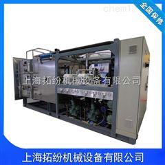 大型真空冷冻干燥机