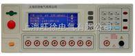 CS9919AS多路交直流耐壓測試儀