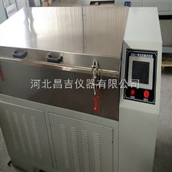 混凝土单边冻融试验机