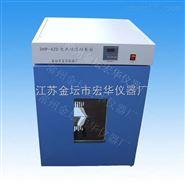 DHP-420数显恒温电热培养箱