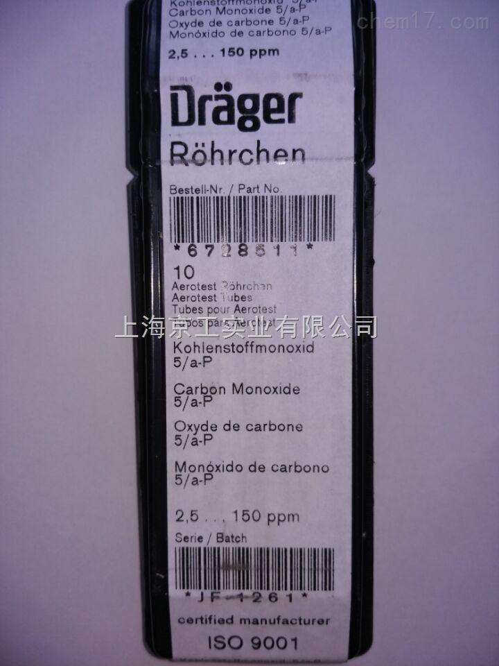 德尔格一氧化碳检测管6728511
