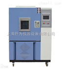 JW-8002臭氧老化试验箱 上海臭氧老化试验箱