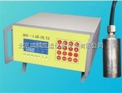 MH-L综合液体浓度仪