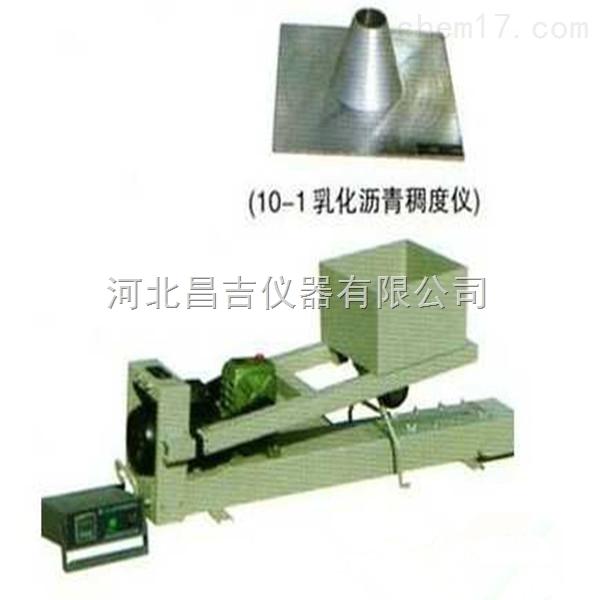 乳化沥青负荷车轮碾压试验仪