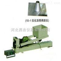 上海乳化沥青负荷车轮碾压试验仪