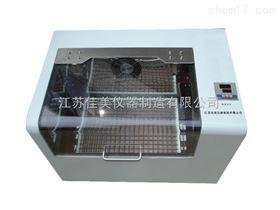 HZ-2410KB气浴培养摇床