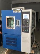 XK-8070耐臭氧老化试验箱(静态测试)