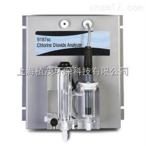 哈希9187sc在线二氧化氯分析仪|9187 sc二氧化氯检测仪