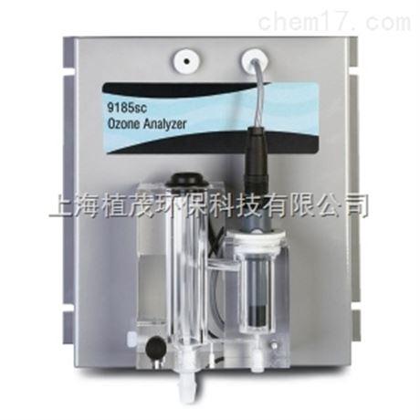 哈希9185 sc臭氧分析仪|9185sc臭氧测定仪