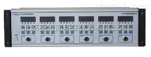 AT510X6多路电阻测试仪厂家