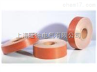 SHS-P二苯醚预浸材料