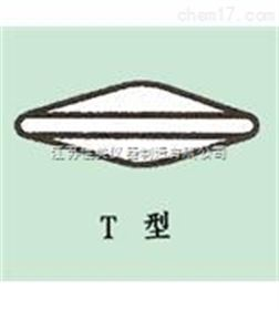 T型四氟磁力搅拌子