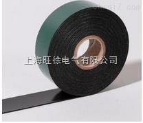 3M黑色泡棉胶带 sm790