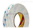 正品3M1600T白色无痕双面泡沫胶 加厚挂钩 相框汽车海绵胶带长33m