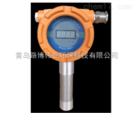 LB-QGX激光气体变送器 在线式有毒气体探测器