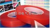 4965全透明双面胶带 强力红膜双面胶 数码固定 高粘PET双面胶0.1mm厚