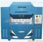旋转式焊剂烘箱