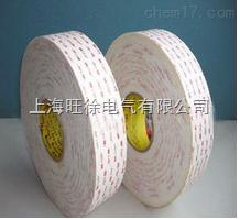 4930LED模组双面胶带 3M胶带丙烯酸泡棉