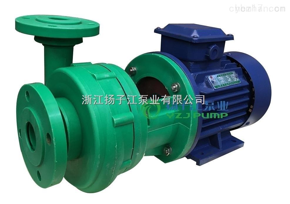 65FP-30 80FP-32耐腐蚀增强聚丙烯离心泵 防酸耐腐电镀废水排污泵