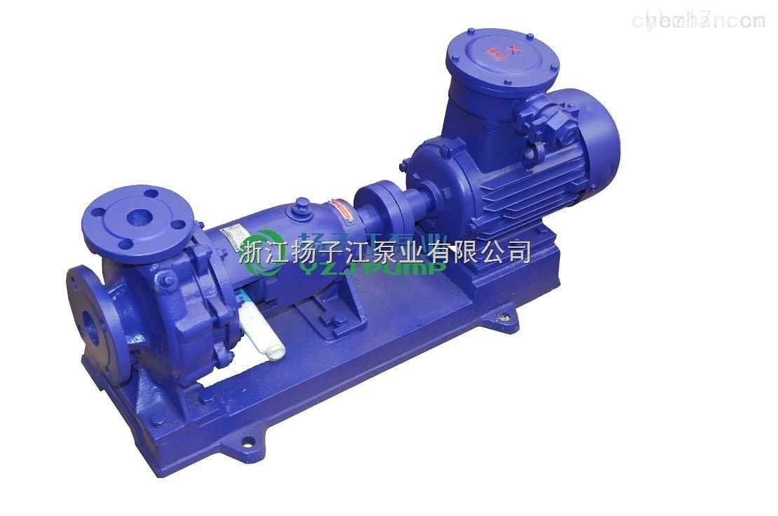 IS型卧式单级单吸铸铁清水泵IS65-50-160锅炉管道泵热水循环泵