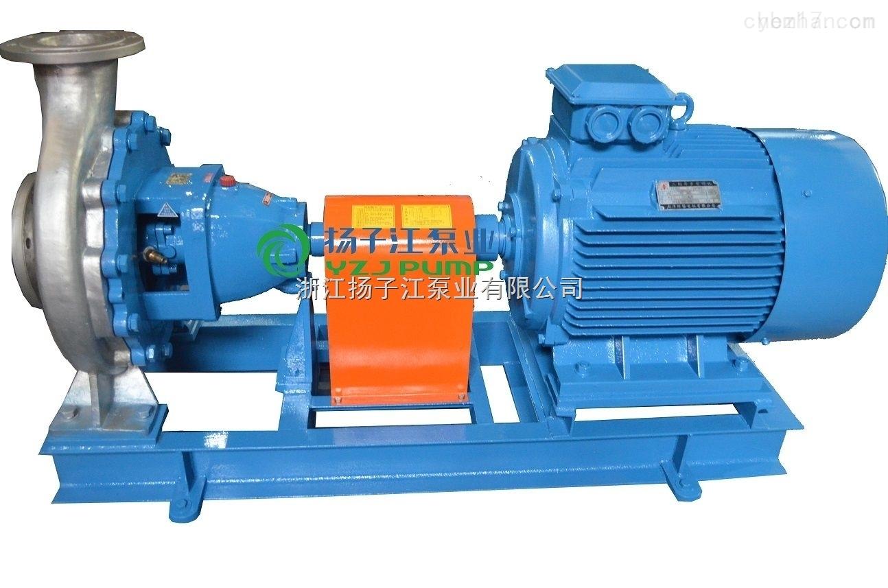 304316不锈钢耐腐蚀工业泵 防爆耐酸碱增压泵 化工离心泵