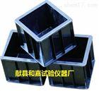 工程塑料试模,工程塑料试模价格厂家