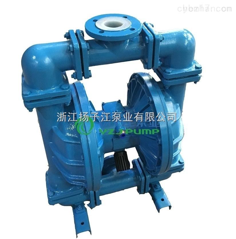 供应QBK-25衬氟隔膜泵 过流部件衬F46耐腐蚀气动隔膜泵