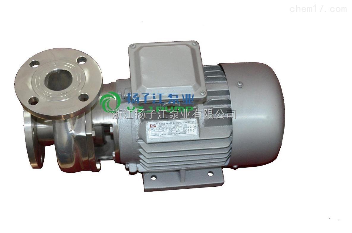 SFB不锈钢离心泵 304 316化工泵 小型防腐蚀水泵 耐酸碱卫生级食品泵