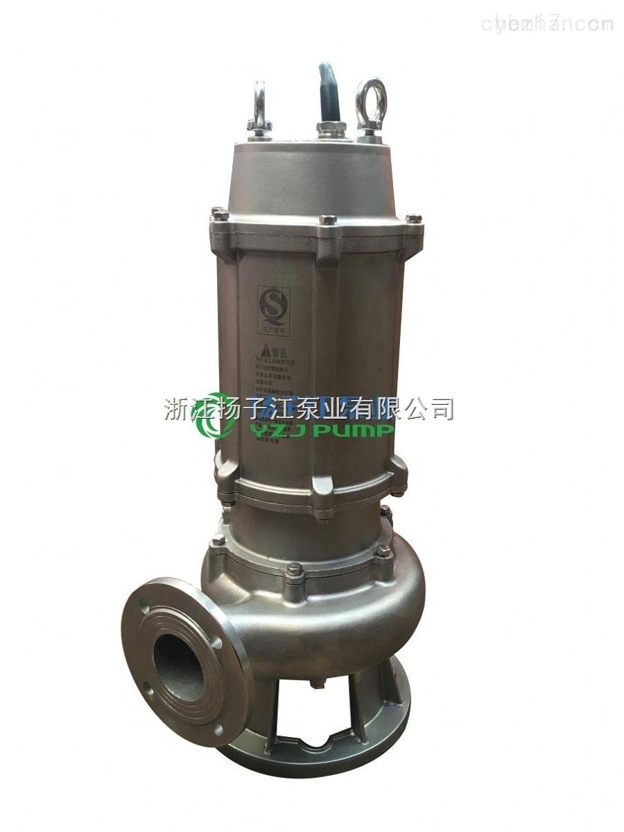 QW65-25-30-4耐高温排污泵 无堵塞潜水排污泵 排污潜水泵
