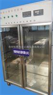 CCB-70混凝土炭化箱現貨供應 * 混凝土炭化箱使用方法 注意事項