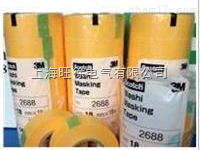 3M2688高温美纹纸胶带