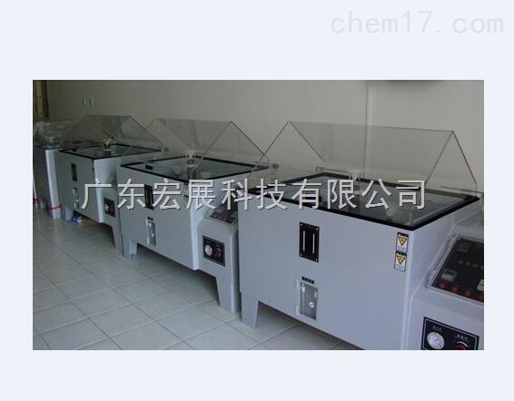 重庆锂电池盐雾试验箱供应
