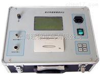 G·YD3/50高壓試驗變壓器