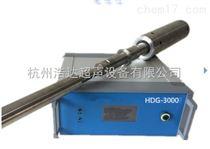 HDG-2000定制聚能式超声波化学反应器